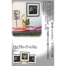 ウッドスカルプチャー 森と鳥 単品 ウッドアートパネル モダン 絵画 壁掛け 木製 アジアン雑貨 インテリア 45×45【送料無料】