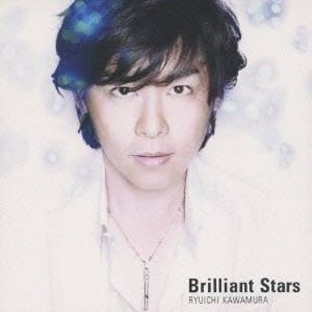 河村隆一/Brilliant Stars 【CD】