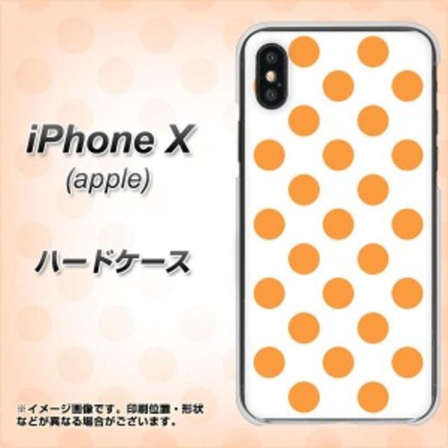 cded31024e Apple iPhone X ハードケース / カバー【1349 ドットビッグオレンジ白 素材クリア】
