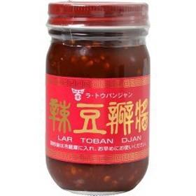 フンドーキン 辣豆板醤(ラ・トウバンジャン)(150g)[中華調味料]