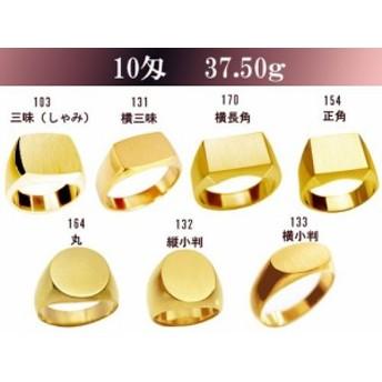 鍛造(たんぞう) K18 指輪 印台リング10匁(37.50g) メンズリング オリジナル
