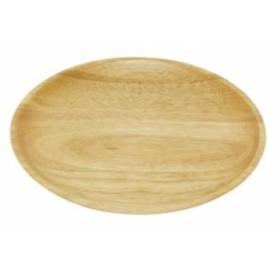 ラバーウッド 丸プレート25cm プレート 皿 ランチプレート 木 皿 木製 食器 可愛い食器