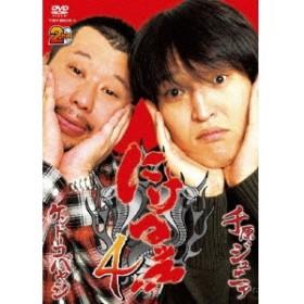 にけつッ!!4 【DVD】