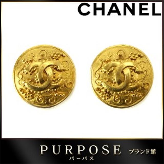 986636e0f727 シャネル CHANEL 丸型モチーフ ココマーク イヤリング ロゴ CC ゴールド ヴィンテージ アクセサリー 96A レディース 【