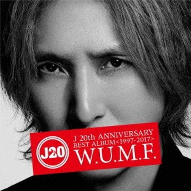 送料無料 J/J 20th Anniversary BEST ALBUM<1997-2017> W.U.M.F.《通常盤》 【CD+Blu-ray】