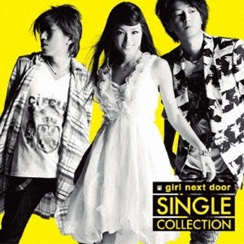 girl next door/SINGLE COLLECTION 【CD+DVD】