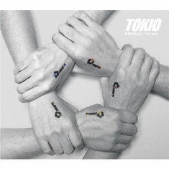 TOKIO/自分のために/for you 【CD】