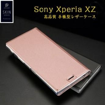 Xperia XZ ケース/カバー 手帳型 レザー シンプル おしゃれ エクスペリアXZ 手帳型カバー スマフォ スマホ スマートフォンケース/カバー
