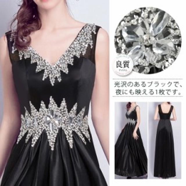 ロングドレス 演奏会 結婚式 母親 結婚式 大きいサイズ ワンピース 黒 ブラック 花嫁 ビジュー ゴージャス ステージドレス