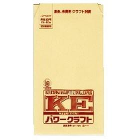 菅公工業  パワークラフト