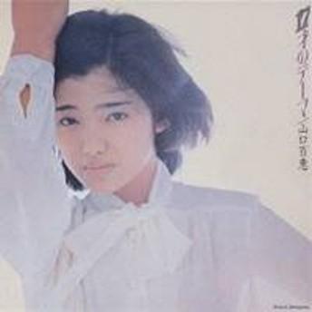山口百恵/17才のテーマ 【CD】