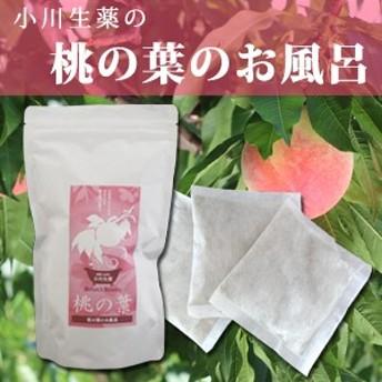 小川生薬 桃の葉のお風呂 20g×10包