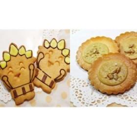 送料無料 座間名物 クッキー詰め合わせ(5個×2種類) ポエム洋菓子店 有名スイーツ【のし対応可】 ギフト お歳暮 御歳暮