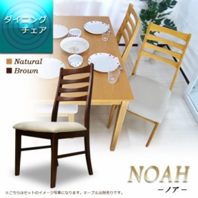 ダイニングチェア チェア 激安 1脚 完成品 ブラウン ナチュラル PVC ホワイト 白 シンプル 家具 イス チェアー 食卓椅子