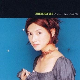 アンジェリカ・リー/アンジェリカ・リー/プリンセス・フロム・イースト'01 【CD】