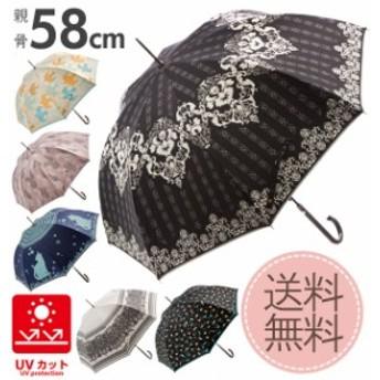 長傘 晴雨兼用 ジャンプ 傘 レディース シルバーコーティング 通販 紫外線 対策 UV 99% カット 雨傘 日傘 遮光 遮熱 58cm おしゃれ