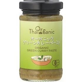 タイオーガニック オーガニック グリーンカレーペースト(110g)[調理用カレー]