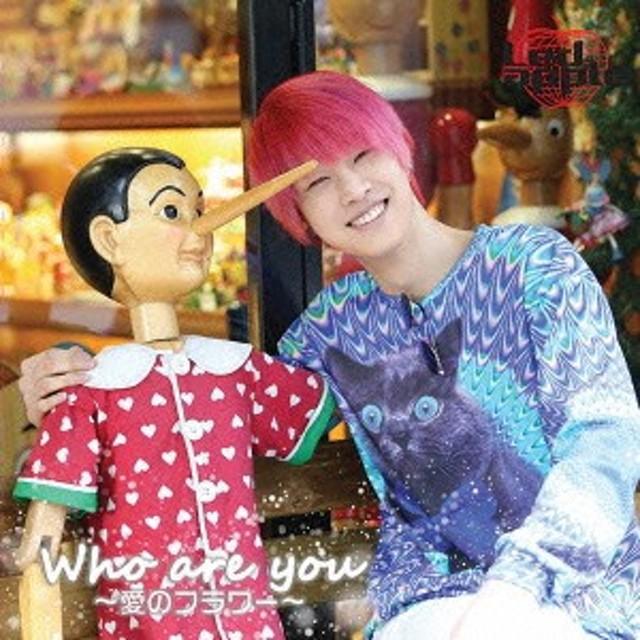 Ledapple/Who are you ~愛のフラワー~《限定グァンヨンVER.盤》 (初回限定) 【CD+DVD】