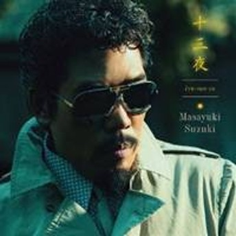 鈴木雅之/十三夜 【CD】