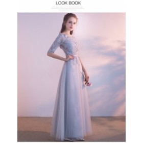 上品 豪華ロングドレス 結婚式 パーティードレス 演奏会 レース ウェディングドレス ピアノ二次会ドレス編み上げ イブニングドレス