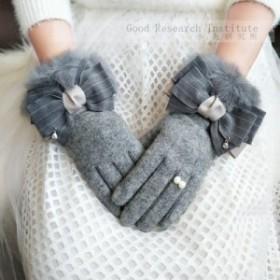 手袋 レディース スマホ対応  ファーが付き かわいい リボン 手ぶくろ 秋冬 防寒 5本指 おしゃれ
