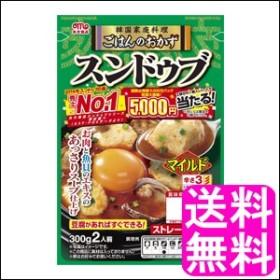 【送料無料】丸大食品 スンドゥブ マイルド ■ ポイント消化 700円ポッキリ