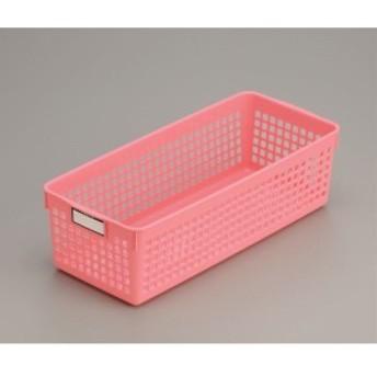 バスケット ロング(13×30.1×高さ8.8cm) ピンク