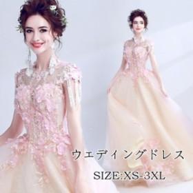 ウェディングドレス 贅沢 カレードレス 結婚式 披露宴 二次会 花嫁 撮影 演奏会 花びら