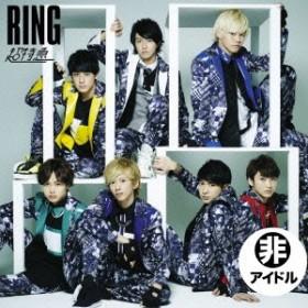 超特急/RING《通常盤/指定席盤》 【CD】