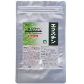 リアルサプリ エラスチン(720粒)[その他 ミネラルサプリメント]【送料無料】