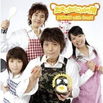 (ラジオCD)/RADIO CD「高橋広樹のBE YOURSELF」SPECIAL 【CD】