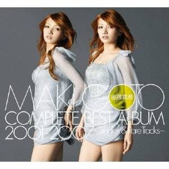 後藤真希/後藤真希 COMPLETE BEST ALBUM 2001-2007 ~Singles&Rare Tracks~ 【CD】