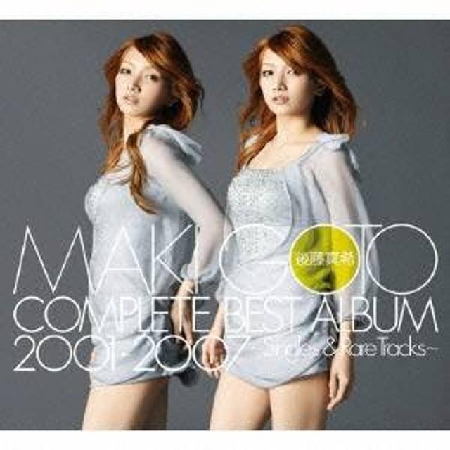 後藤真希/後藤真希 COMPLETE BEST ALBUM 2001-2007 ~Singles&Rare Tracks~ 【CD】
