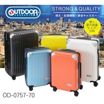 【預入最大容量】アウトドアプロダクツ OUTDOOR キャリーケース 100L OD-0757-70 スーツケースベルトプレゼント