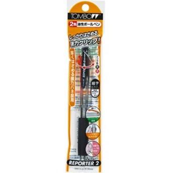 トンボ鉛筆 2色ボールペン リポーター2 パック