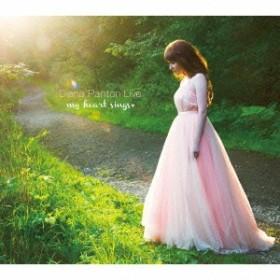 ダイアナ・パントン/マイ・ハート・シングス~スウィート・ライヴ 【CD】