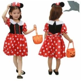 Store Babubabu ハロウィン コスチューム キッズ ミッキーマウス ミニーマウス 仮装 舞台 ハロウィーン コスプレ 子供 女の子