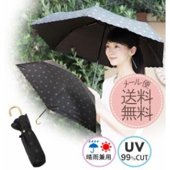 日傘 w.p.c WPC 折りたたみ日傘 折りたたみ uvカット 晴雨兼用 通販 遮光 遮熱 軽量 携帯 パラソル かさ おしゃれ かわいい