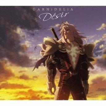 GARNiDELiA/Desir (期間限定) 【CD+DVD】