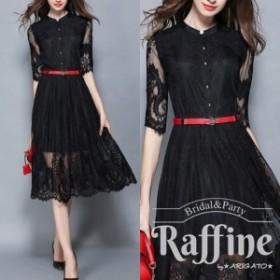 総レースドレス 結婚式フェミニンワンピース結婚式ドレス二次会 ブラックフォーマル 花柄お呼ばれ大人ドレス RF0517