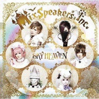 Mix Speaker's,Inc./SKY HEAVEN 【CD】