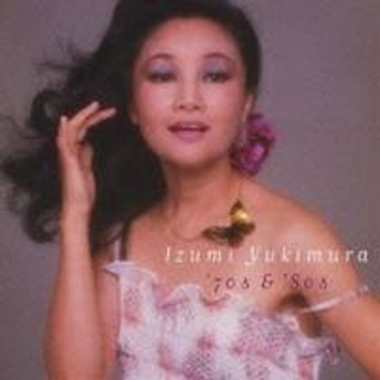 雪村いづみ/ゴールデン☆ベスト 雪村いづみ '70s & '80s 【CD】