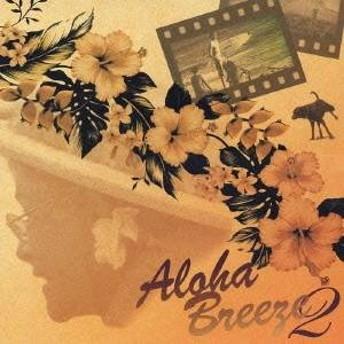 (オムニバス)/Aloha Breeze 2 【CD】