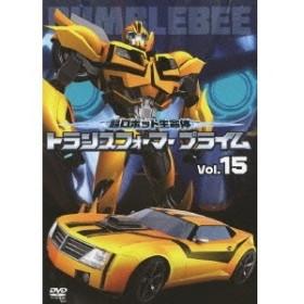 超ロボット生命体 トランスフォーマー プライム Vol.15 【DVD】