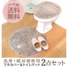 トイレ 2点セット  ファミーユ ベア Famille bear  トイレフタカバー トイレマット フタカバー マット 通販 洗浄 暖房 型 トイレカバー