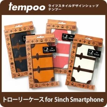送料無料 5インチ iPhone8 iPhone7 ケース 手帳型トローリー ケース for 5インチ 【スマホケース iPhone8 iPhone7 iPhone6s iPhone6 5in