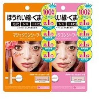 カリプソ マジックベース/多機能コンシーラー 美容 健康 メイク フェイスケア 化粧