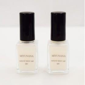 除光液がいらない水性 ネイル MIYUNANA ベース&トップとカラーの2本セット 無臭・安全 (オイスターパール)