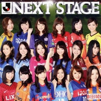 (V.A.)/NEXT STAGE ~ROAD TO 100~ 【CD】