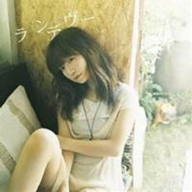 YUKI/ランデヴー 【CD】